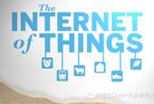 物联网应用,需要一颗开放而强大的主控芯片