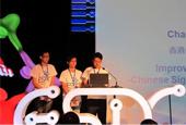 2012英特尔杯竞赛嵌入式系统专题邀请赛颁奖
