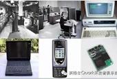 后智能手机时代的嵌入式系统