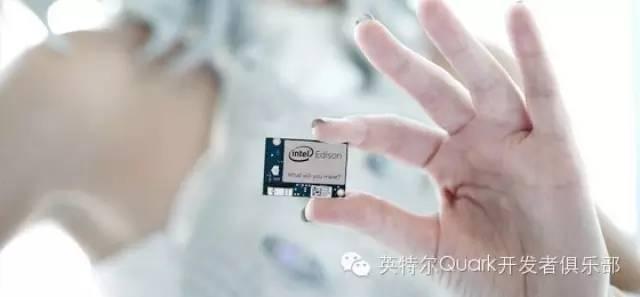 """那些年,""""我们""""和Intel Edison的完美邂逅"""