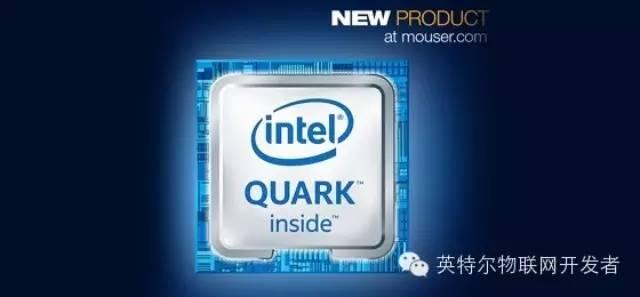 Mouser供货英特尔新款夸克处理器 让您的物联网应用开发如虎添翼